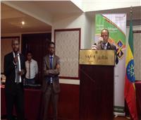 سفير أثيوبيا: «السيسي» لعب دورا هاما في استئناف الدور المصري بأفريقيا