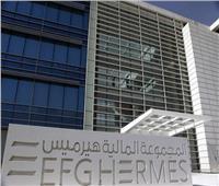 «هيرميس» تعلن عن مليار جنيه إيراداتها عن الربع الثاني من 2018