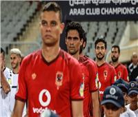 تعرف على موعد المران الأول للنادي الأهلي بتونس