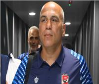محمد يوسف: مواجهة الترجي على ملعبه ستكون صعبة