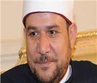 وزير الأوقاف يشكر «السيسي» لرعايته «مؤتمر بناء الشخصية الوطنية»
