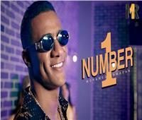 محمد رمضان: «الملك» ترند رقم 1 لليوم التاسع.. ويليها «تعالي» و«100 وش»
