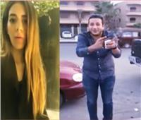 فيديو| مناظرة هاتفية بين فتاة التجمع الخامس والشاب المتحرش