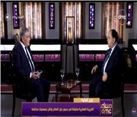 فيديو| وزير المالية : إعادة ميكنة الموازنة العامة خلال ثلاث سنوات