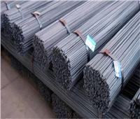 ننشر «أسعار الحديد» بالأسواق.. اليوم