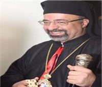 بطريرك الكاثوليكً يرسل برقية تهنئة للسفير الباباوي بموزمبيق