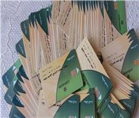 تسليم 1500 بطاقة تموين جديدة لأصحابها بعد الفحص في الأقصر