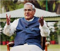 وفاة رئيس وزراء الهند الأسبق فاجبايي