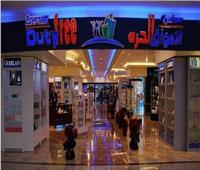 «مصر للطيران» تقدم تخفيضات 50% بالأسواق الحرة بمناسبة العيد