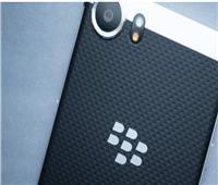 اليوم.. هاتف «Blackberry KEYone» يتلقى تحديث الأندرويد