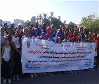 300 شاب وفتاة يشاركون فى ماراثونرياضى بالأقصر