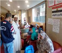 الصحة: احتجاز 54 مريضا من الحجاج المصريين بالمستشفيات السعودية