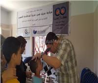 «عنيك في عنينا» تجري الكشف عن مسببات العمى لـ3500 مواطن بـ4 محافظات