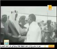شاهد| رحلة حج أول رئيس مصريللأراضي المقدسة