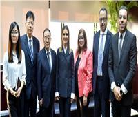 وزيرة الاستثمار والتعاون الدولي تبحث مع سفير الصين ضخ استثمارات جديدة في مصر