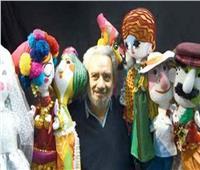 مهرجان «أسوان لأفلام المرأة» ينعي «رائد مسرح العرائس» ناجي شاكر