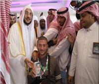 وزير الشؤون الإسلامية السعودي: بقاء مصر عزيزة قوة للإسلام