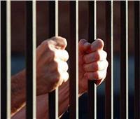 الحبس عامين لعامل سرق موظف بالإكراه