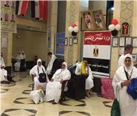 التضامن: تسكين 12445 من حجاج الجمعيات على 6 مكاتب مطوفين بعرفات