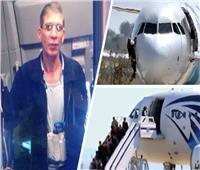 حبس مختطف الطائرة المصرية بقبرص 15 يوما