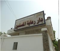 «التضامن» تنفي تعرض مسنين للتعذيب في دار رعاية بالإسكندرية
