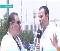 فيديو| رئيس البعثة الطبية: 19 حالة وفاة بين الحجاج المصريين