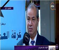 فيديو| مجلس الوزراء: تخصيص 3 غرف عمليات بالسعودية لمتابعة الحجاج