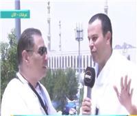 فيديو| «البعثة الطبية»: المستشفيات السعودية تعالج الحجاج المصريين مجانًا