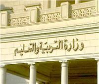 «يمنى أحمد».. الأولى على الجمهوریة بعد ظهور نتائج التظلمات