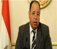 وزير المالية يقضي إجازة العيد في المدينة الساحرة