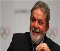 استطلاع يظهر تقدم لولا دا سيلفا في سباق انتخابات الرئاسة بالبرازيل
