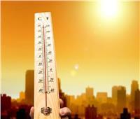 فيديو  الأرصاد تكشف عن حالة الطقس أول أيام عيد الأضحى