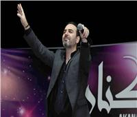 وائل جسار يحيي حفلًا بشرم الشيخ ثالث أيام العيد