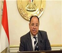 وزير المالية يكشف ملامح مشروع قانون الجمارك الجديد