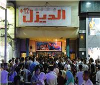 محمد رمضان يكتسح إيرادات أول أيام عيد الأضحى بـ«الديزل»
