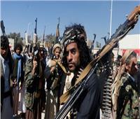 ميليشيا الحوثي تفجر مدرسة بمحافظة حجة اليمنية