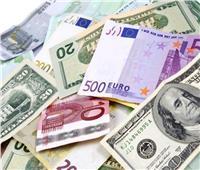 أسعار الإسترليني واليورو والعملات الأجنبية أمام الجنيه المصري اليوم