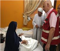 الصحة: 43 حاجا مصريا يتلقون الرعاية الطبية في المستشفيات السعودية
