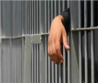 حبس تاجر الأسلحة النارية والمخدرات بالمعصرة