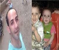 الأب قاتل طفليه بالدقهلية: معايرة زوجتي سبب إلقاء أبنائي في النهر