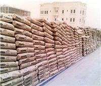 استقرار«أسعار الأسمنت المحلية»