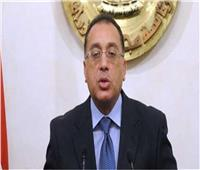 رئيس الوزراء يكلف باستمرار تقديم الدعم الكامل لأهالي شمال سيناء