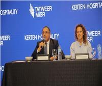 «تطوير مصر» توقع مذكرة تفاهم مع «كيرتين العالمية» لإطلاق 7 فنادق