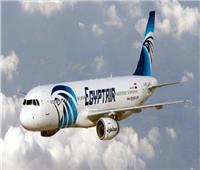 «مصر للطيران» تُسيّر 14 رحلة جوية لنقل 2400 حاج..غدًا