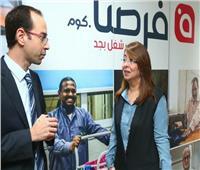 بروتوكول تعاون لتوفير فرص عمل للشباب عبر الإنترنت