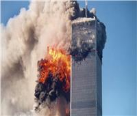 البنتاجون: تقاعد قاضي محاكمة المتهمين بهجمات 11 سبتمبر