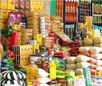 التموين تكشف حقيقة نقص السكر بمحلات البقالة