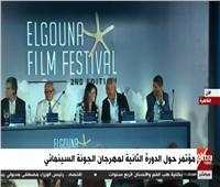 بث مباشر| وزيرة السياحة تفتتح الدورة الثانية لمهرجان الجونة السينمائي