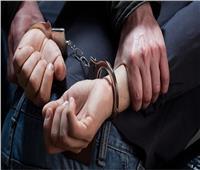 ضبط 3 عاطلين انتحلوا صفة رجال شرطة بالهرم