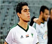 محمد حمدي يعلم بانضمامه للمنتخب عبر «بوابة أخبار اليوم»
